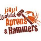 Aprons & Hammers (JBR)