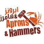 Aprons & Hammers (DIMC)