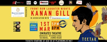 Beachcomber presents Front Row Laughter Nights ft Kanan Gill