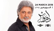 Dariush Live in Dubai