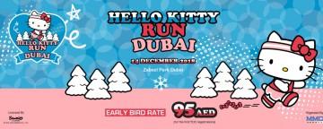 Hello Kitty Run Dubai 2018