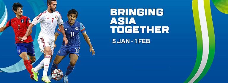 AFC Asian Cup UAE 2019: Kyrgyz Republic v Philippines