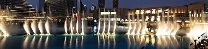 The Dubai Fountain Lake Ride