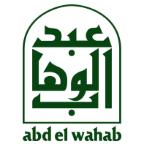 Abd el Wahab