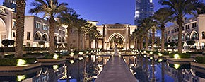 The Palace Downtown Dubai