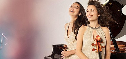 Music in the Studio 2019: The Ayoub Sisters