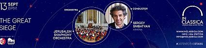 InClassica International Music Festival: The Great Siege