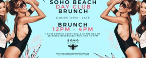 Soho Beach Day Club Brunch