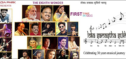 Loka Samastha Sukhino Bhavanthu - The Great Indian Show!