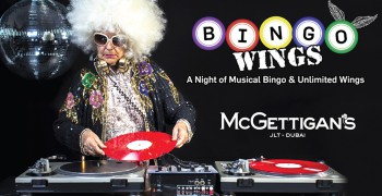 McGettigan's JLT Bingo Wings