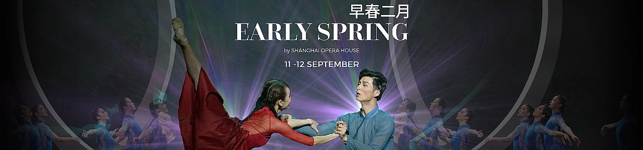 Early Spring by Shanghai Opera House