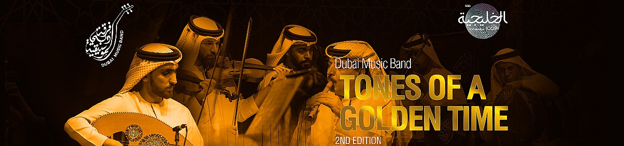 Dubai Music Band Tones of A Golden Time 2nd Edition