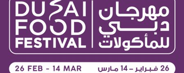 Dubai Food Festival 2020