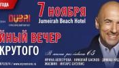M Premiere presents Dimash Kudaibergen Live in Dubai
