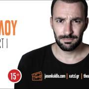 Giorgos Xatzipavlou Live in Dubai