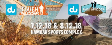 du Tough Mudder 2018