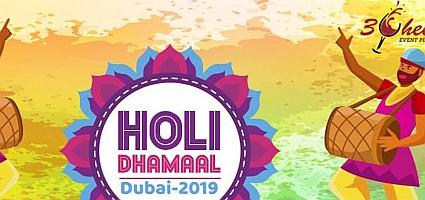 Holi Dhamaal 2019