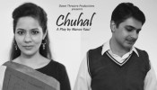 Chuhal - A Play by Manav Kaul in Dubai 2020