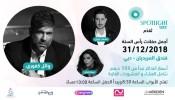 Wael Kfoury, Mouhamad Khairy, & Mirna Tahan Live in Dubai