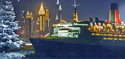 Last Day To Ship For Christmas 2019.Qe2 Christmas Stay 2019