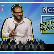 Laughter Nights ft Kunal Kamra