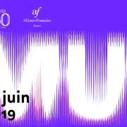 Fête de la Musique (World Music Day) 2019