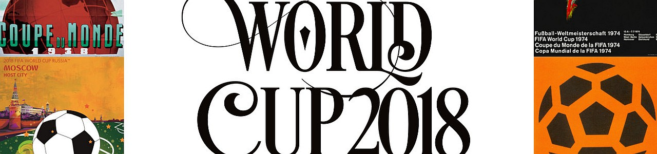 World Cup 2018 at Reform