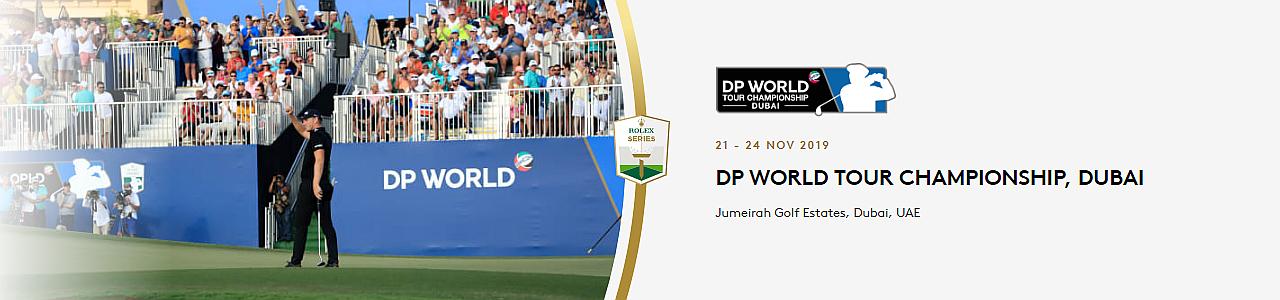 DP World Tour Championship 2019