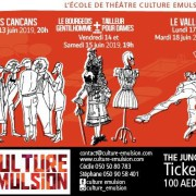 Culture Emulsion presents Les Cancans