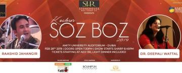 Koshur Soz Boz 2019