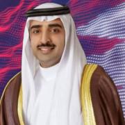 1st Gulf Chemistry Association International Conference & Exhibition