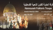 Al Hannouneh Society for Popular Culture Concert