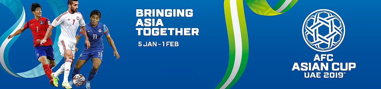 AFC Asian Cup UAE 2019: Turkmenistan v Uzbekistan