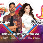 Danube Holi Masti 2020 with Kanika Kapoor and DJ Nucleya