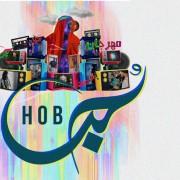 Blue Marlin Ibiza - UAE Hob Festival 2019